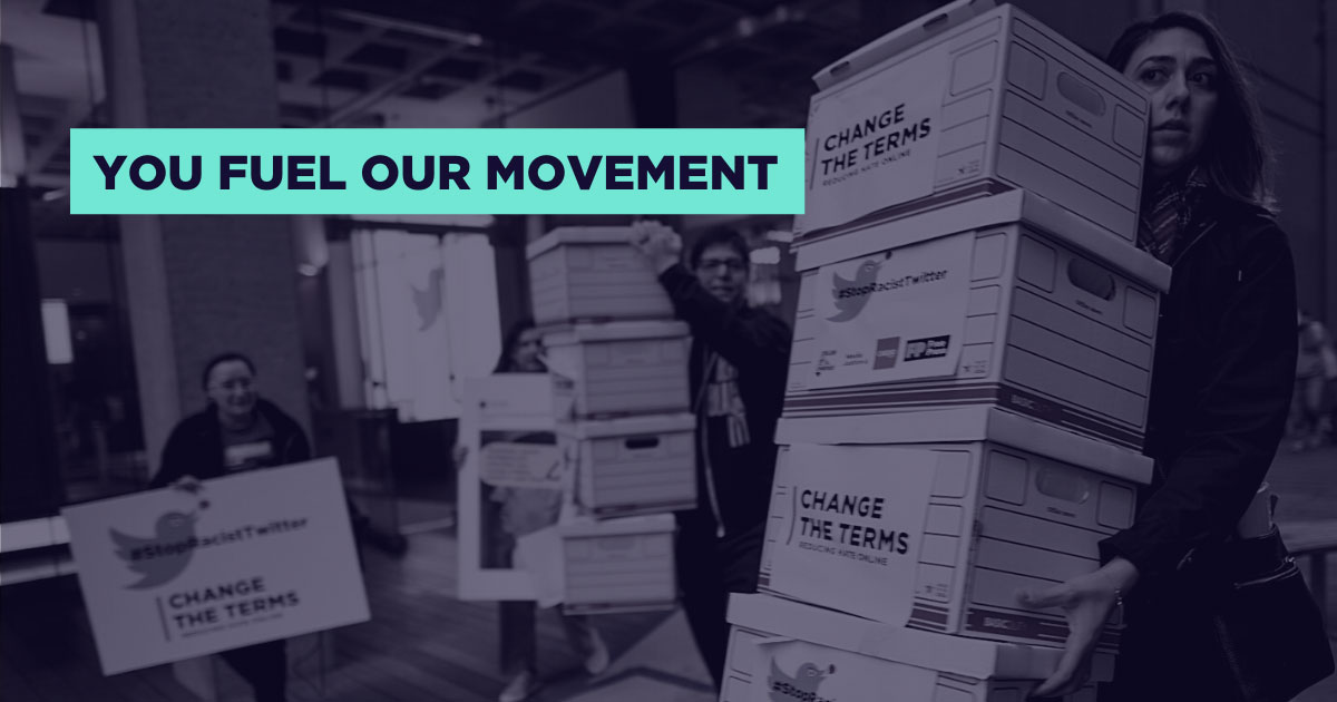 You Fuel Our Movement